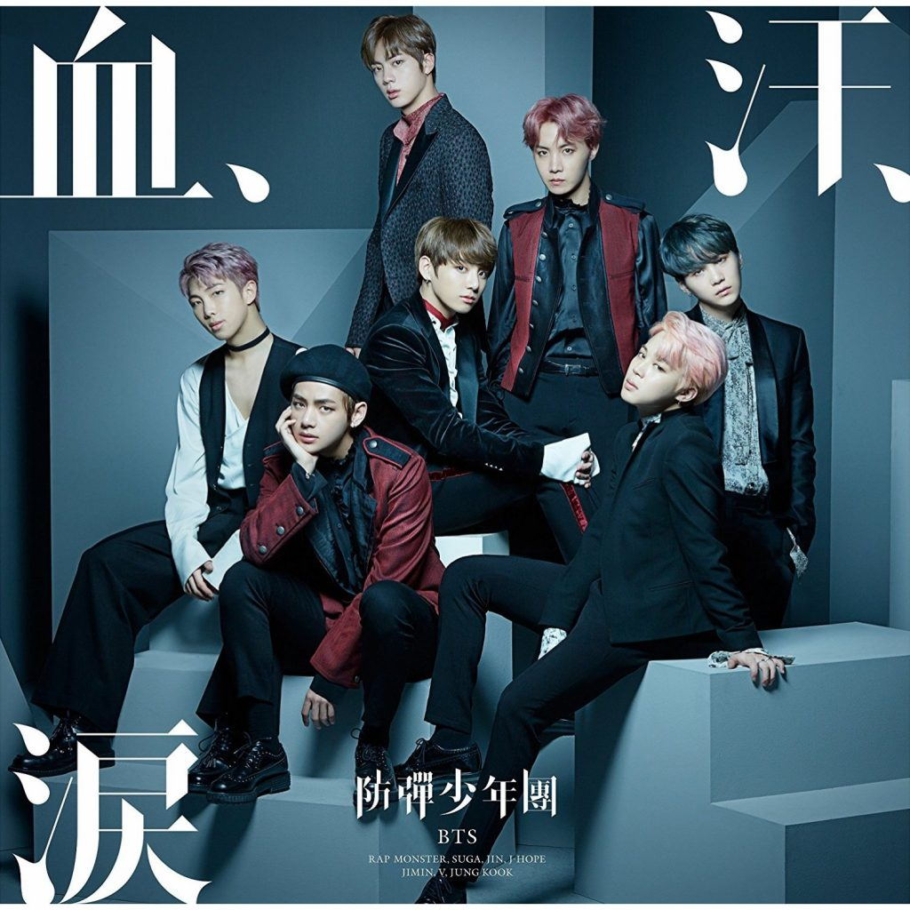 японский альбом BTS CHI, ASE, NAMIDA 血、汗、涙; BLOOD, SWEAT, TEARS Версия Limited edition A япония кпоп
