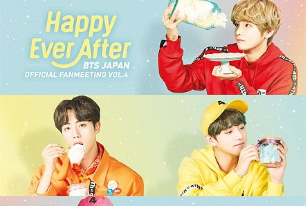 Японский альбом BTS – BTS JAPAN OFFICIAL FANMEETING VOL 4 [Happy Ever After]