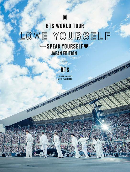 фотография альбом BTS WORLD TOUR 'LOVE YOURSELF: SPEAK YOURSELF' -JAPAN EDITION Версия Limited DVD