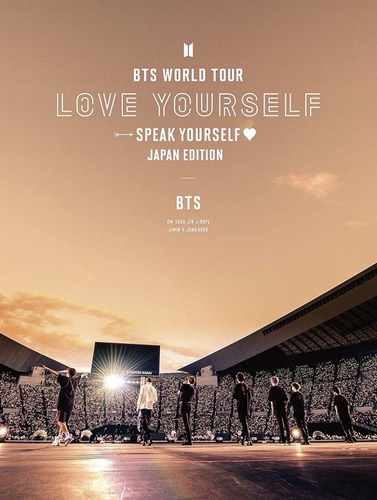 японский альбом BTS WORLD TOUR 'LOVE YOURSELF: SPEAK YOURSELF' -JAPAN EDITION Версия Limited Blu-ray edition кпоп