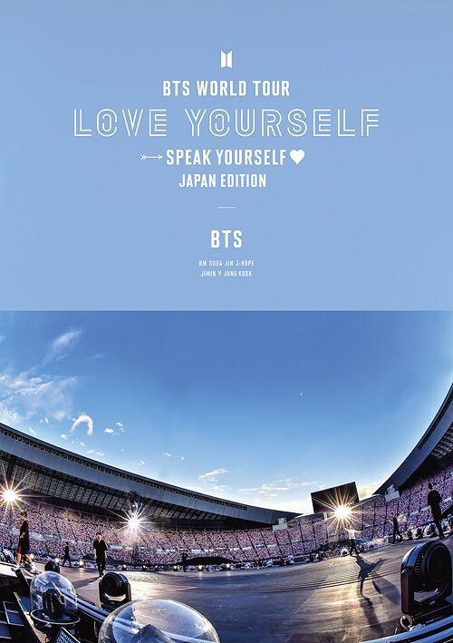 японский альбом BTS WORLD TOUR 'LOVE YOURSELF: SPEAK YOURSELF' -JAPAN EDITION Версия Regular Blu-ray edition кпоп
