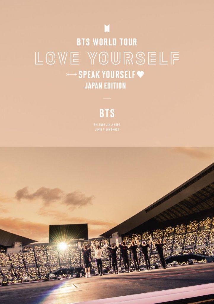 японский альбом BTS WORLD TOUR 'LOVE YOURSELF: SPEAK YOURSELF' -JAPAN EDITION Версия Regular DVD