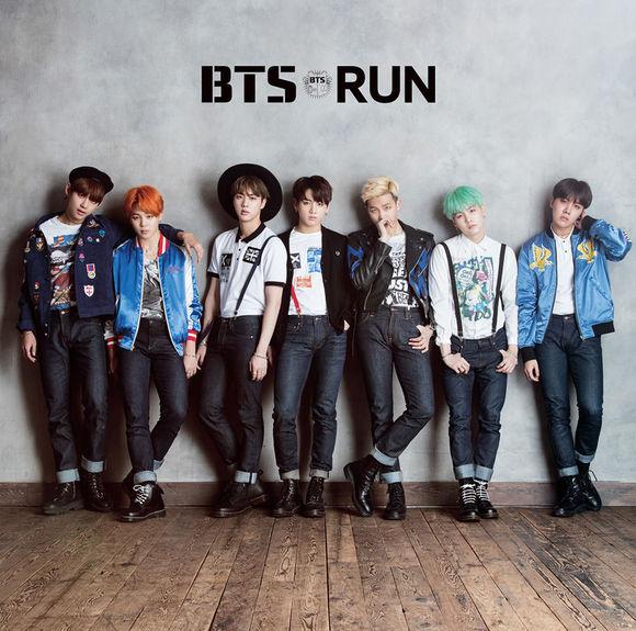 альбом bts run Limited Loppi HMV Edition япония кпоп