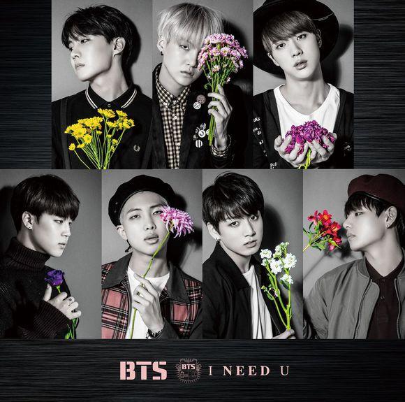 bts i need you Версия Limited Loppi HMV Edition япония кпоп