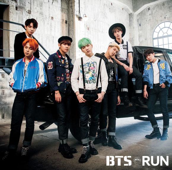 японский кпоп альбом bts run фотографии распаковка клип трек regular edition
