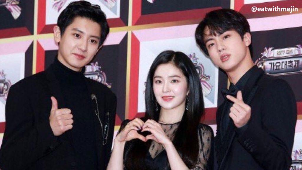 jin bts kpop mc KBS Song Festival 2017 korea