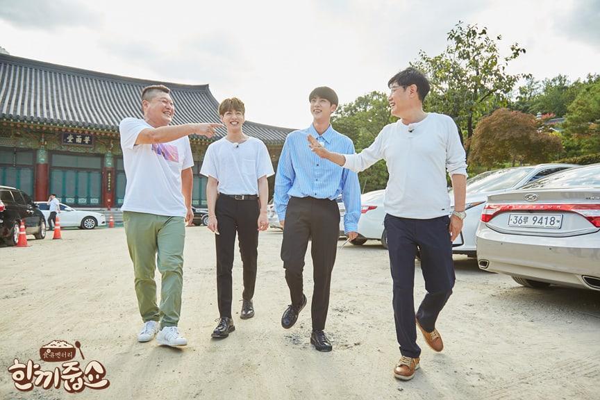 show Let's Eat Dinner Together 2017 korea kpop bts jin jungkook