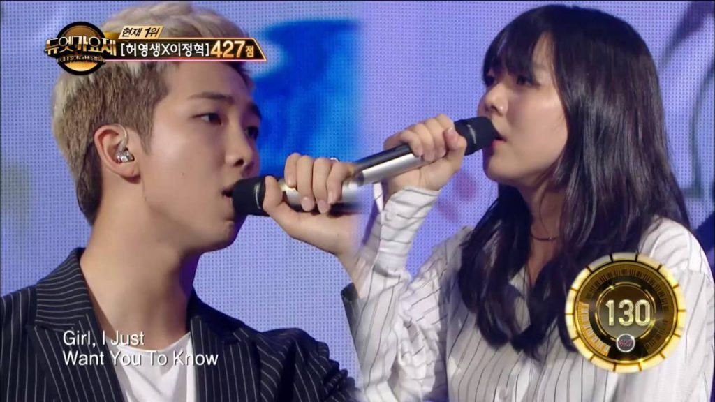 кпоп шоу Duet Song Festival фестиваль песенного дуэта rm бтс рэп монстр rm намджун корея
