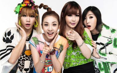 2NE1: BIOGRAPHY, FACTS