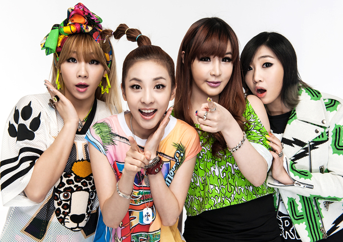 2ne1 kpop biography facts personal life ideal type
