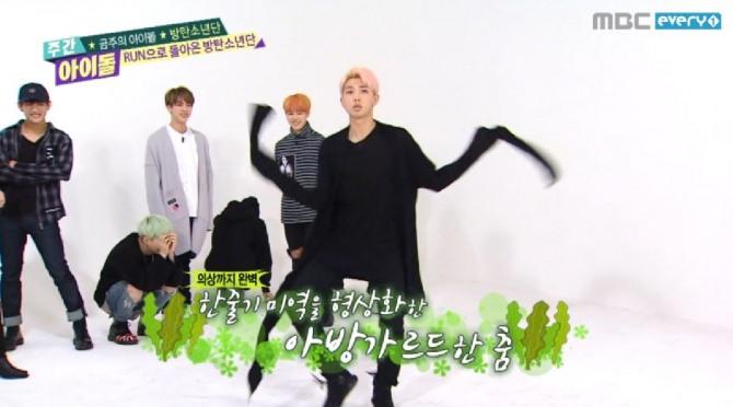 RM bts kpop facts