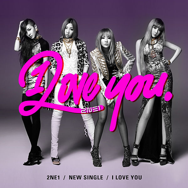 buy kpop jpop JAPANESE ALBUM 2NE1 I LOVE YOU