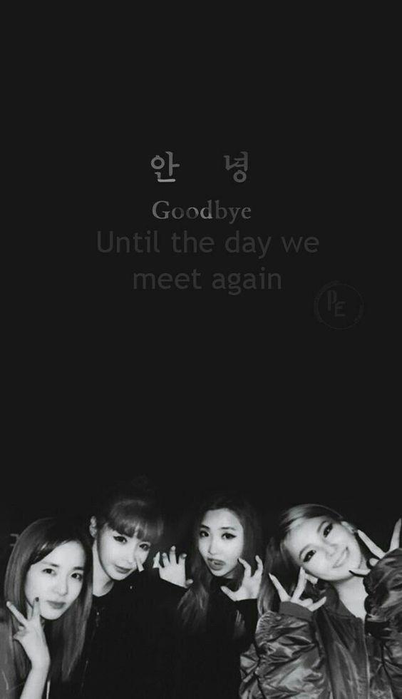 kpop Era Goodbye 2NE1 PHOTOS MUSIC VIDEOS