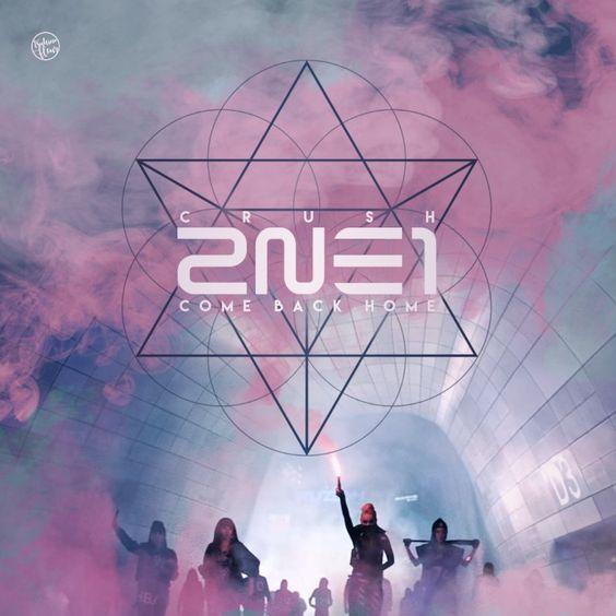 kpop albums 2ne1