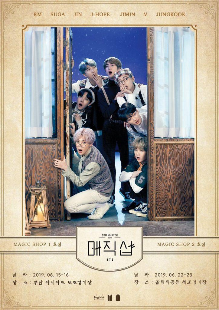 2019 BTS 5TH MUSTER MAGIC SHOP kpop album photo