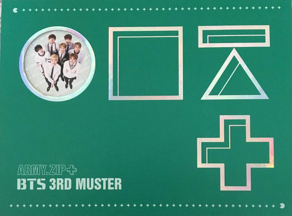 Bts Bts 3rd Muster Army Zip 2017 Dvd Discogs