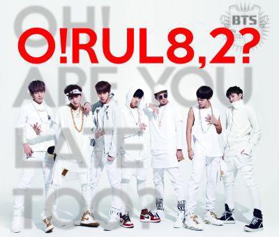 japanese album BTS 2 COOL 4 SKOOL O!RUL8,2 photos