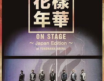 2015 BTS LIVE ~JAPAN EDITION~ AT YOKOHAMA ARENA