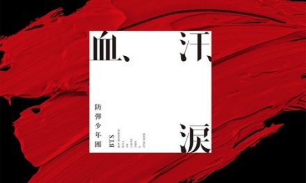 Japanese album BTS – CHI, ASE, NAMIDA (血、汗、涙; BLOOD, SWEAT, TEARS)